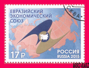 RUSSIA 2015 Eurasian Economic Union EEU Logo Emblem Map 1v Sc7632 Mi2169 NH OG