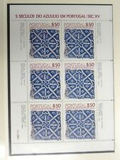 TIMBRES DU PORTUGAL : 1981 BLOC FEUILLET 5 SECULOS** NEUF SANS CHARNIERE - TBE