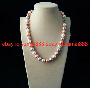10mm White Pink Purple Mixcolor South Sea Shell Pearl Necklace 18''