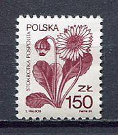 35997) POLAND 1989 MNH** Definitive, flower 1v