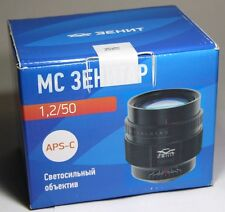 Zenitar-C MC 1.2/50s 1,2/50mm APS-C lens for micro 4/3 MFT-mount. BRAND NEW!