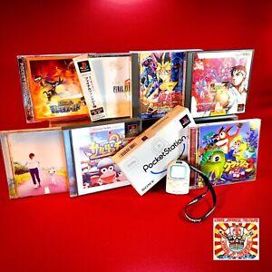 Sony Pocket Station White PS1 SCPH-4000 Dokodemo Bandicoot Digimon Yu Gi Fighter