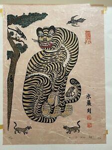 Signed date & Numbered 1973 J. H. HAN - Han Jin Hae Korean Tiger Woodblock Print