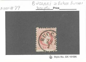 Austria 1867-71 rose 5 kr. used with Hungary. town cancel of BUCCARI