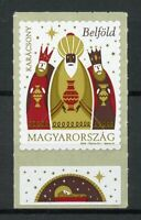 Hungary Christmas Stamps 2019 MNH Three Wise Men 1v S/A Set