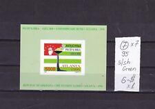 Georgia-Abkhazia  1995 MNH Lux sheet green.Olimpic Atlanta 1996.See scan.