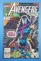 Avengers Vol. 1 #318 vs Nebula Marvel Comics 1990 Amazing Spider-Man