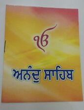 Sikh Anand Sahib Bani morning prayer Gutka Punjabi paperback book Pocket size A