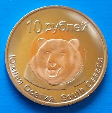 South Ossetia 10 Roubles 2013 UNC Bear Bi-metallic Bimetal unusual coinage