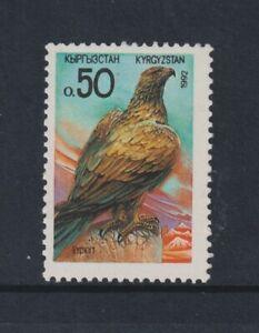 Kyrgyzstan - 1992, 50k Golden Eagle, Bird stamp - MNH - SG 2