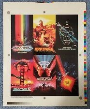 1994 Skybox Star Trek Cinema Collection Uncut Promo Sheet Movie Poster Cards