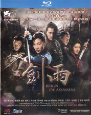 Reign of Assassins Blu Ray Michelle Yeoh Jung Woo Sung NEW English Subtitles