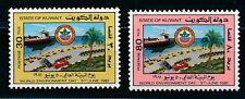Kuwait 1981 SG 894-5 MNH