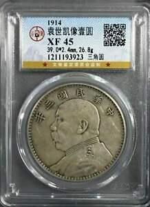 1914 CHINA yuan shih kai  triangle 1 dollar silver coin patina