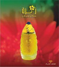 Aceite de perfume concentrado Zahra (30ml) por Swiss Arabian