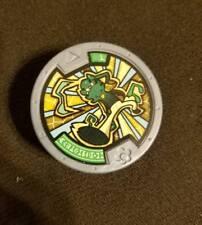 Yokai Watch Medal Steppa
