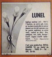 PUBLICITÉ 1958 LUNEL APPLIQUE MODERNE 3 LUMIÈRE EN CUIVRE POLI - ADVERTISING