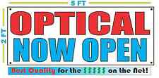 Optical Now Open Banner Sign New Larger Size Best Quality for the $