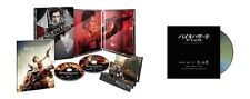 [Amazon Limited] Resident Evil The Final Blu-ray Steel Book with Bonus Blu-ray