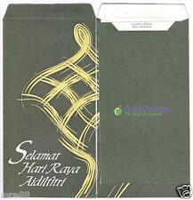 MRE * 2009 Cold Storage Aidilfitri Sampul Duit Raya / Green Packet #2