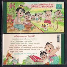 Thailand 2000 Bangkok '2000 Special Complete Booklet (bk1)