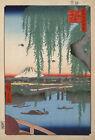 "Utagawa Ando Hiroshige : ""Yatsumi Bridge"" (1857) — Giclee Fine Art Print"