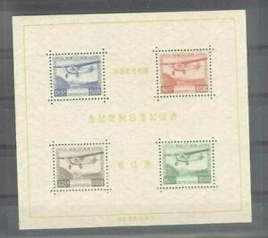 Japan 1934 Communications Day Scarce Airmail Mint NH Souvenir Sheet (C8)