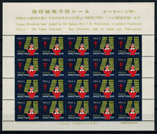 Japan Ryukyu Islands 1965 - 6 Christmas Seal MNH perforate sheet (R5)