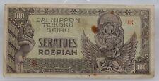 Nederlands Indie  Netherlands Indies 100  Roepiah 1944 Dai Nippon Teikoku Seihu