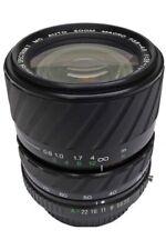 ProMaster Spectrum 7 28-70mm F3.9-4.8 Manual Telephoto Zoom Lens