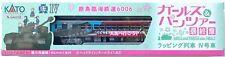 Kato N Scale 16001-5 Kashima Rinkai 6006 Girls & Panzer Wrapping Train IV