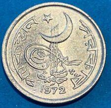 1972 Pakistan 1 Paisa Oat Sprigs Star & Crescent Moon aUNC Coin