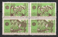 """Vietnam 1979, sg307 block of 4 """"Soldiers in Action."""