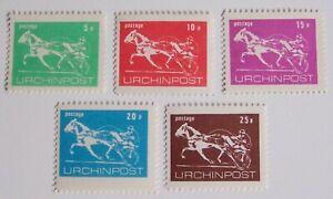 Local (City) Post - Set 1971 Postal Strike URCHIN Post - Horse Cart Racing
