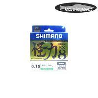 Shimano Kairiki SX8 - 300m - vers. Farben - vers. Stärken - geflochtene Schnur