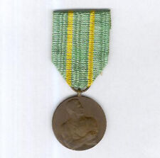 BELGIUM. Defaulters' Medal 1940-45 for those who refused military duties