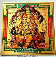 Sri Shri Shree Yantra With Vedic Mantra Printed Lord Vishnu & Goddess Laxmi