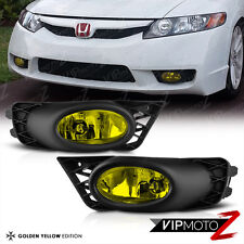 2009-2011 Honda Civic FA5 Sedan 8th Gen JDM Golden Yellow Foglights Foglamps Kit