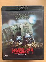 City Of The Living Dead 1980 à L'Italienne Horreur Classique Zone A Japonais