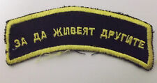 russian air force   modern used  cloth shoulder title
