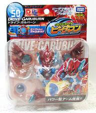 TAKARA TOMY JAPAN Cross Fight B-Daman CB-50 Starter Drive Garuburn+MARBLE BALL