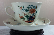 Wedgwood CHINESE TEAL Cup & Saucer Dish