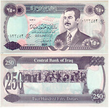 Iraq 250 Dinars P#85a2 (1995) Central Bank of Iraq VF