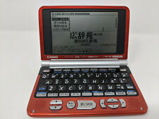 CASIO EX-word Dataplus 2 XD-ST6300 Japanese-English Electronic Dictionary Red