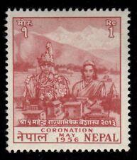 Nepal - Scott #88 Mint (Coronation 1956)