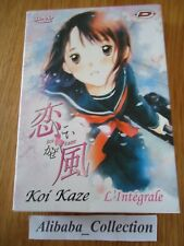 COFFRET DVD ** KOI KAZE **  INTEGRALE SERIE manga Japanimation