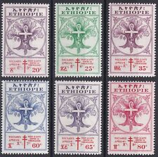 Ethiopia: 1958 Semi-postal B27 - B32: Tuberculosis, series II, MNH