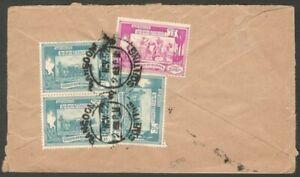 Burma 1952 cover to USA