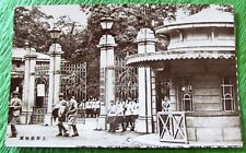 Vintage Japan 1920s-30s Ueno Zoo Tokyo Photo type Postcard