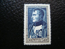 FRANCE - timbre - Yvert et Tellier n° 896 n** (A3) stamp french